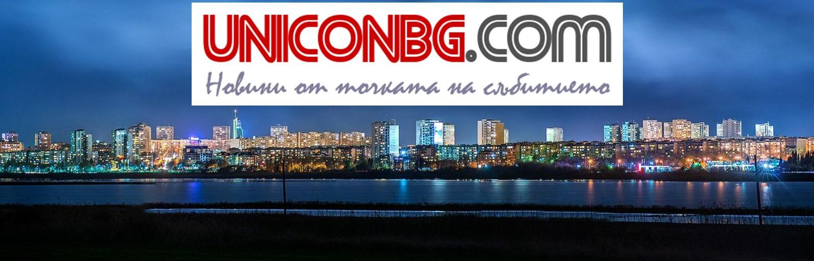 NEWS UNICONBG